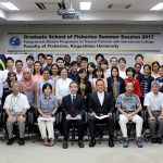 Opening Ceremony of Summer Session for the Graduate School of Fisheries 2017