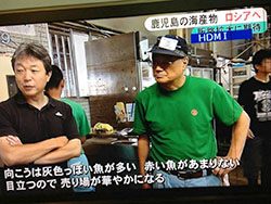 10月21日(金)放映の「みんなのニュース」(KTS鹿児島テレビ)に佐野教 授 が出演しました