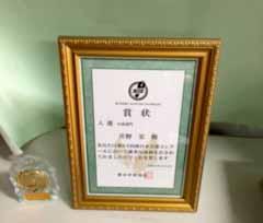 庄野准教授が第65回南日本音楽コンクールで入選しました