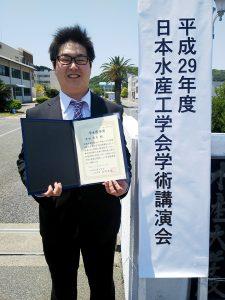 吉田侑矢さん(水産学研究科2年)、日本水産工学会学術講演会で学生優秀賞を受賞
