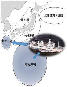 鹿児島大学練習船かごしま丸、環境省などが行う海洋ごみ調査に参加