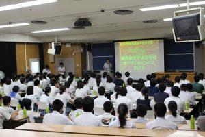平成29年度鹿児島大学水産学部オープンキャンパスを8月19日(土)に開催しました