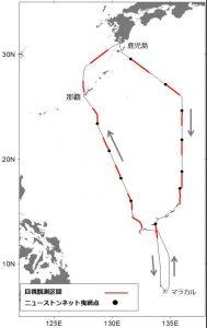 かごしま丸が環境省事業「日本沖合海域における漂流・海底ごみ調査」を実施しました