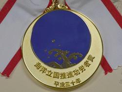 平成30年度第11回海洋立国推進功労者表彰(内閣総理大臣賞)を西隆一郎教授が受賞しました