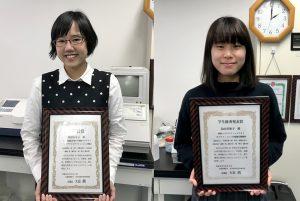 「日本水産学会九州支部大会」で水産学部食品生命科学分野の学生2名が受賞しました
