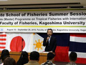 熱帯水産学国際連携プログラムに基づいた大学院水産学研究科サマーセッションの開講式を実施しました
