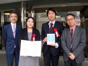 本学教員及び研究員が日本水産学会において水産学奨励賞、論文賞を受賞しました