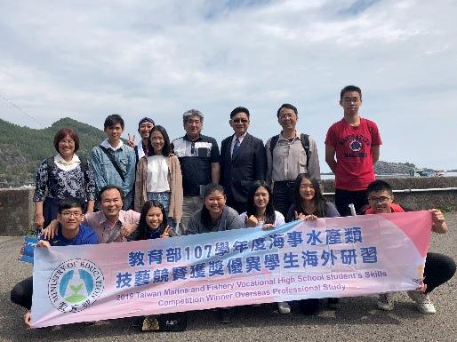台湾の水産系高等職業学校の学生と先生が本学を訪問されました
