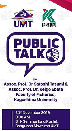 マレーシア・トレンガヌ大学でのPublic Talkで講演を行いました