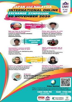 マレーシアトレンガヌ大学水産・食品科学部、北海道大学水産学部と国際オンライン交流シンポジウムを共催しました